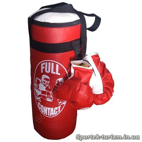 Детский боксерский мешок Full Contact с перчатками (высота 55 см диаметр 20 см)