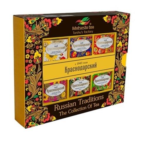 Чайная коллекция «Русские традиции» 315 г, набор, 6 видов чая