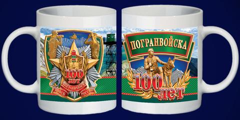 Купить кружку пограничнику - Магазин тельняшек.ру 8-800-700-93-18Кружка керамическая
