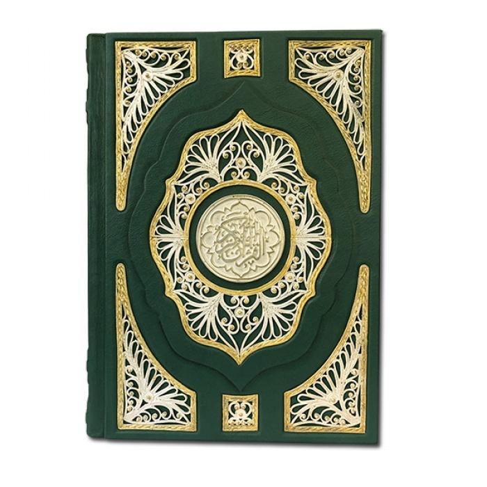 Коран с ювелирным литьем
