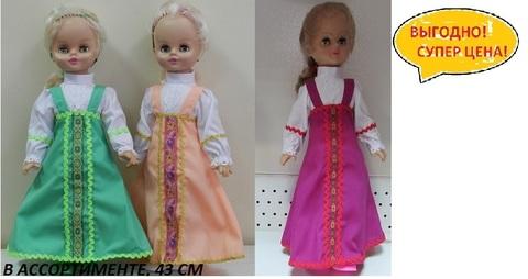 Кукла Варенька (Пенза)