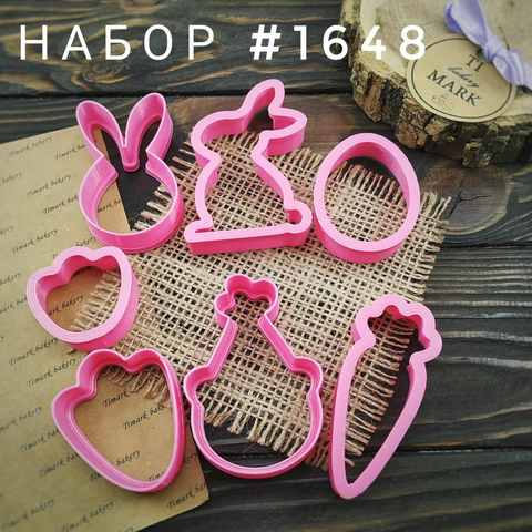 Комплект №1648 - Пасхальный набор