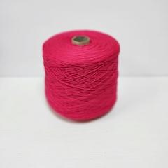 Cordonetto, Хлопок 100%, Розовый, 250 м в 100 г
