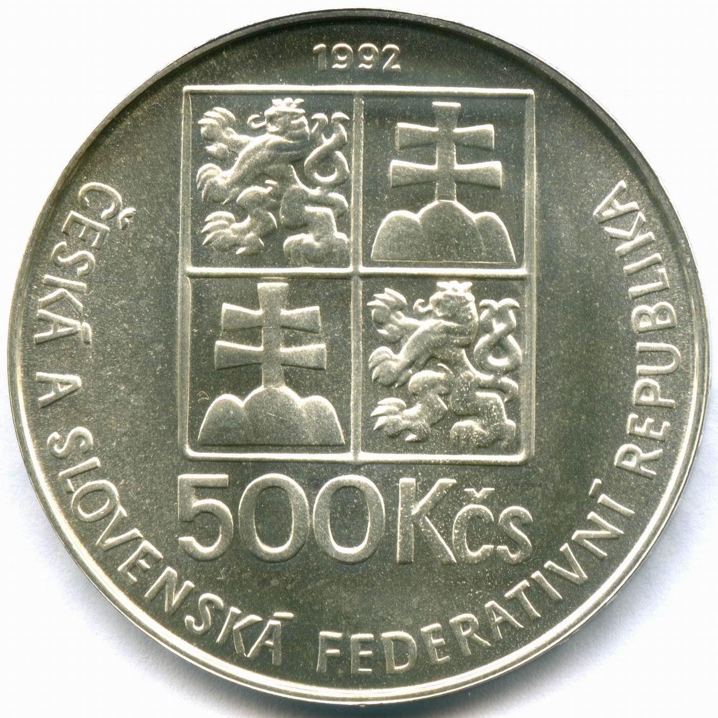 500 крон 1992 Чешская и Словацкая Федеративная Республика-ЧСФР (400 лет со дня рождения педагога Яна Коменского) AU
