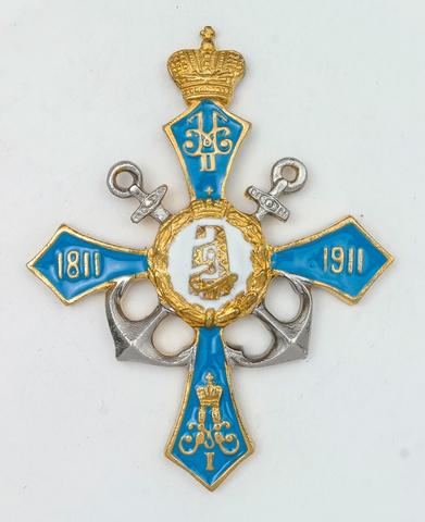 Знак 2-ого пехотного Софийского Императора Александра III полка