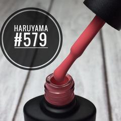 Haruyama, Гель-лак №579, 8 мл