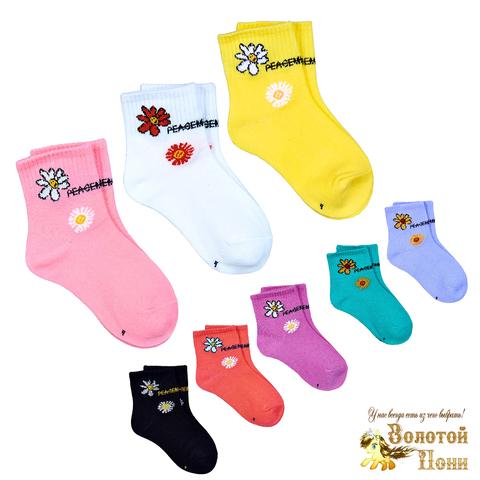 Носки хлопок детские (3-11) 210407-Z9877