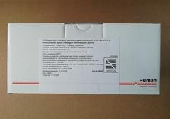 58022 Набор реагентов для определения антител к Helicobacter pylori (Hexagon Helicobacter pylori)