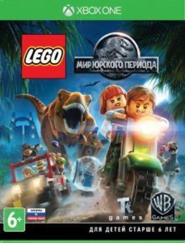 LEGO Мир Юрского Периода (Xbox One/Series X, русские субтитры)