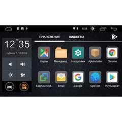 ШТАТНАЯ МАГНИТОЛА для HAVAL H6 ( 2014 +) Android 10 2/16  DSP модель  CB 2753-3274