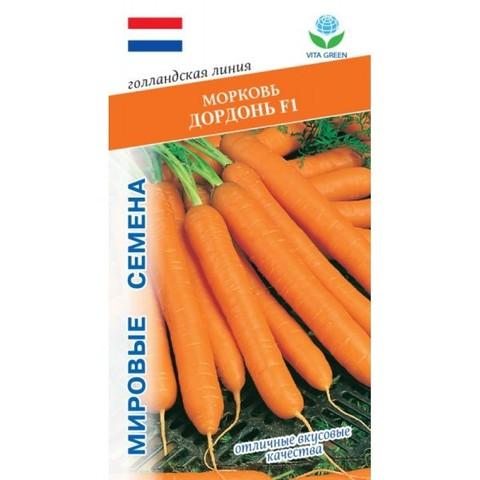 Семена Морковь Дордонь F1 (Vita Green)