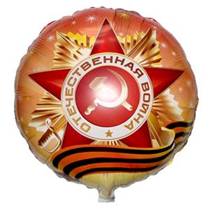 Фольгированный шар Орден Отечественной Войны 18