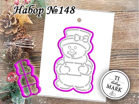 Набор №148 - Снеговик