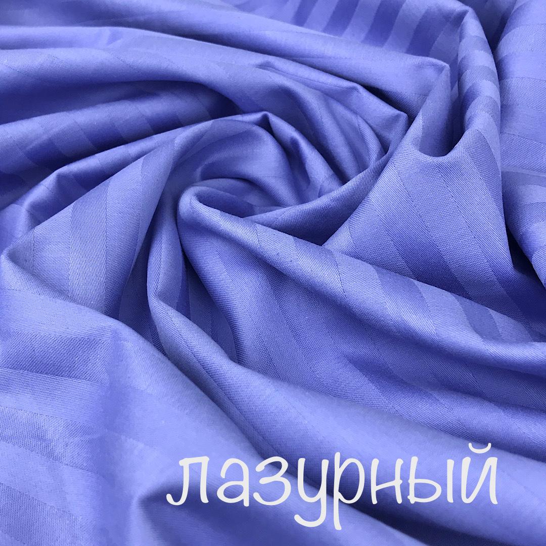САТИН страйп - простыня на резинке 180х200