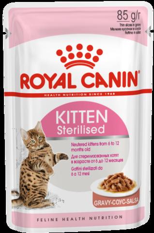 Kitten Sterilised (в соусе) - Влажный корм для стерилизованных котят от 6 до 12 месяцев 85г.