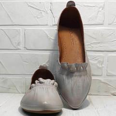 Кожаные туфли балетки турция женские Wollen G036-1-1545-297 Vision.
