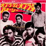 The Bedrocks / Ob-La-Di, Ob-La-Da (7' Vinyl Single)