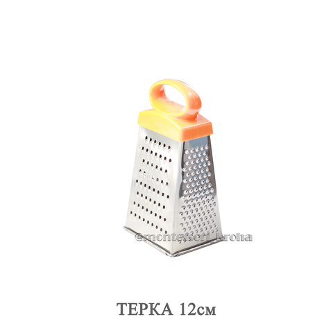 ТЕРКА 12см
