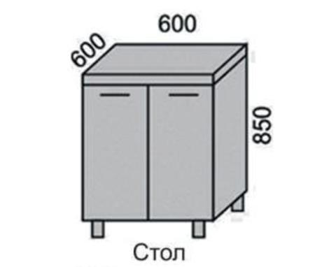 Стол МАРТА 600