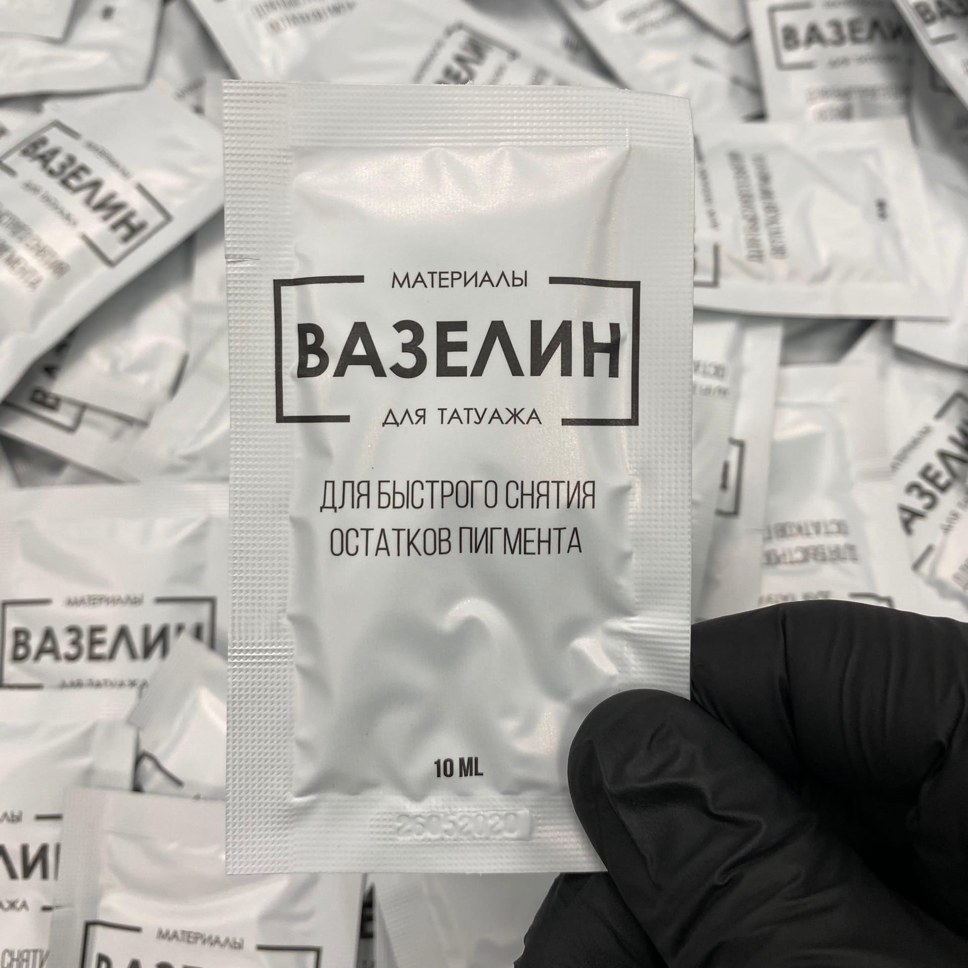 Вазелин Brovi PMU 1уп (10шт)