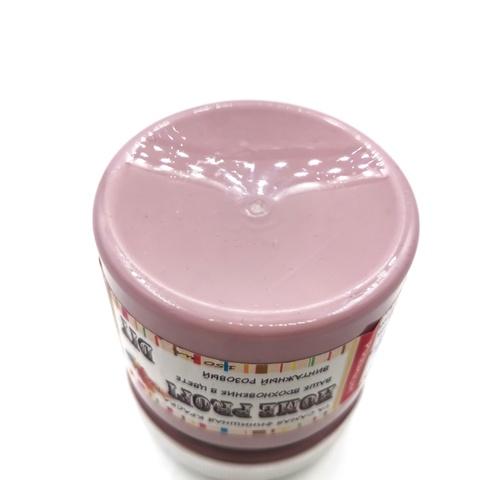 Финишная краска Home Profi, №26 Винтажный розовый, ProArt, Италия