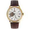 Часы наручные Orient FAG00002W0