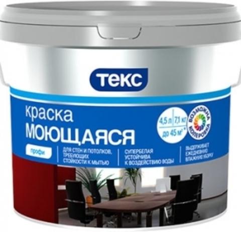 Текс Профи моющаяся супербелая краска для стен и потолков