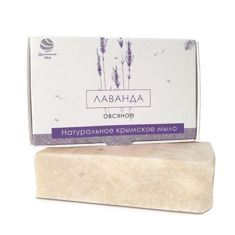 Натуральное крымское мыло ЛАВАНДА овсяное