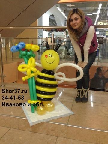Пчелка из шариков Shar37.ru