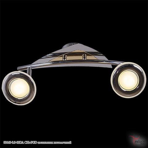00640-0.3-02DA CH+FGD светильник потолочный