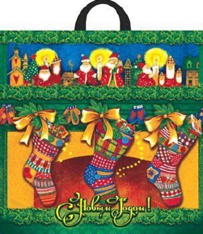 Пакет новогодний с петлевой ручкой 44х44+3 (70) (Новогодние событие) 50 шт