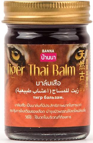Купить черный тайский тигровый бальзам для суставов в Иркутске
