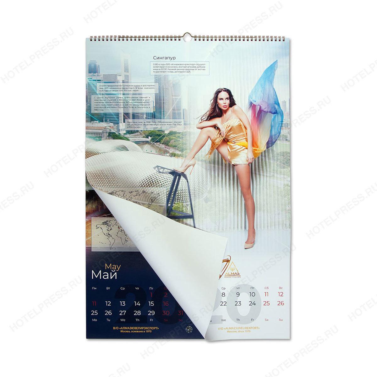 Календарь перекидной А2 - концептуальный календарь ювелирной компании