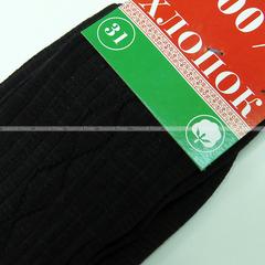 Носки хлопок FV20-NМС20