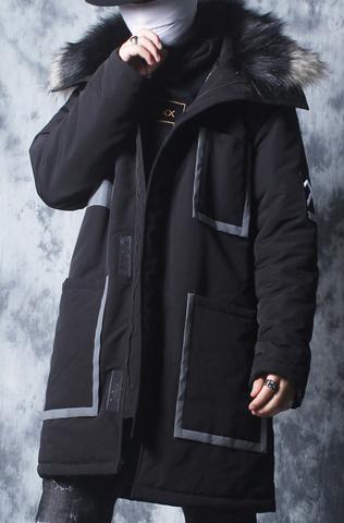 Куртка «GARIM»