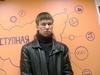 Ефимов Александр Александрович