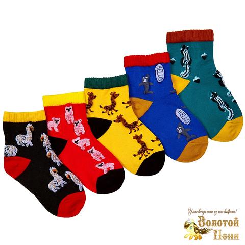 Носки хлопок детские (3-9) 210407-Z9878
