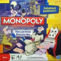 Монополия Несметное Богатство