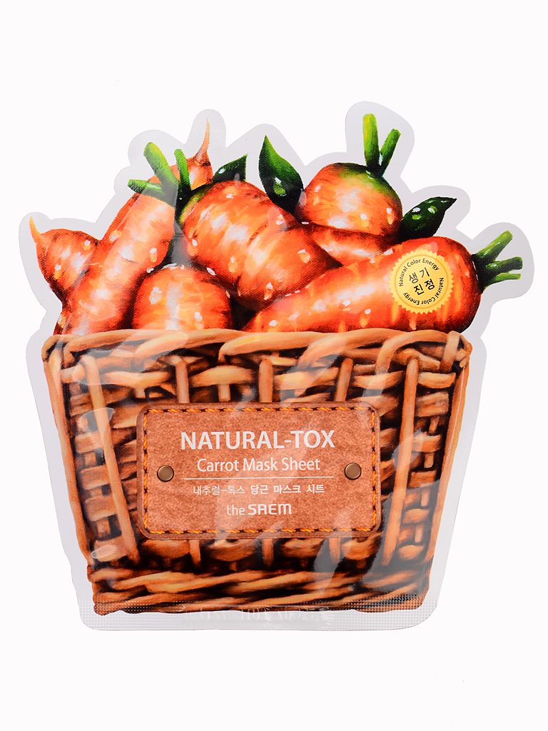 Увлажняющие Маска для лица тканевая морковная Natural-tox Carrot Mask Sheet i22244_1484636093_10.jpg