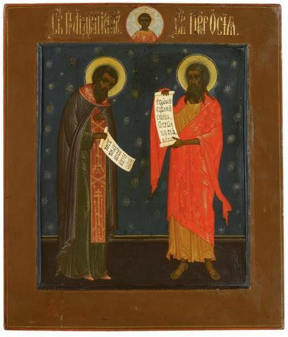 Икона святые Андрей Критский и пророк Осия на дереве на левкасе мастерская Иконный Дом