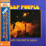 Deep Purple / Last Concert In Japan (LP)
