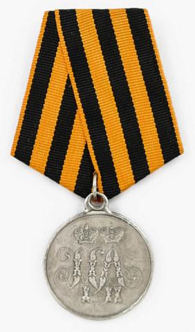 Медаль «За защиту Севастополя» (копия)