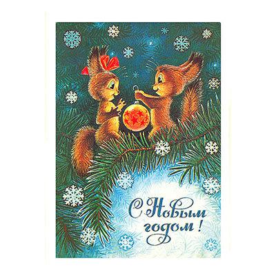 Водорастворимая бумага Новогодние открытки
