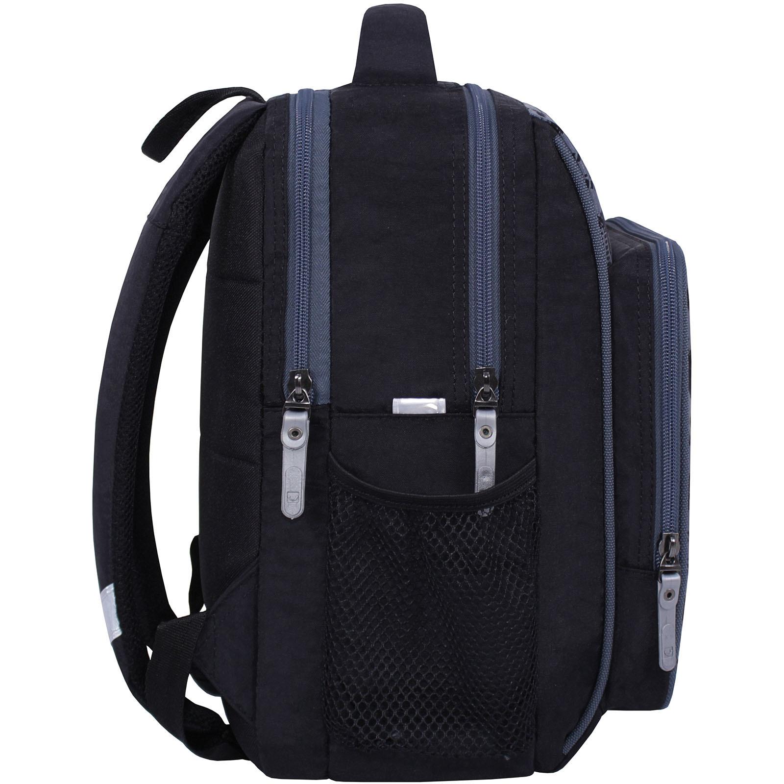 Рюкзак школьный Bagland Школьник 8 л. 321 черный 505 (00112702) фото 2