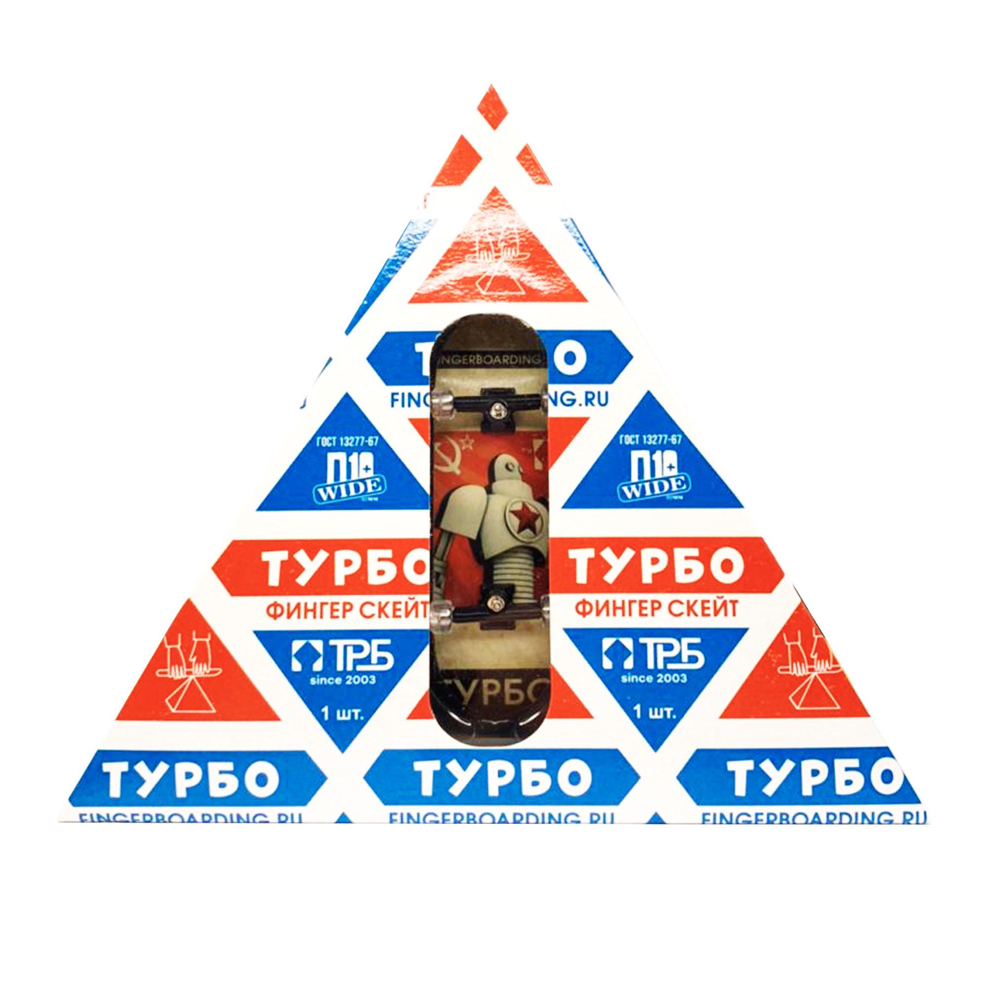 ФИНГЕРБОРД ТУРБО П10