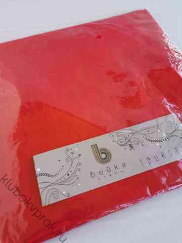 Трикотажное полотно 95*50см, 2шт, Красный