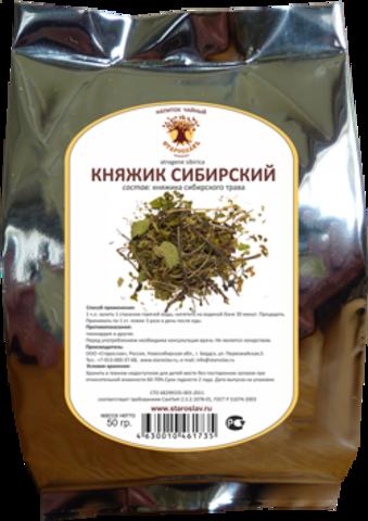 Княжик сибирский 50 гр