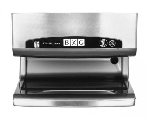Сушилка для рук BXG-JET-7000A