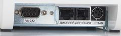 Меркурий 119Ф - коммуникации
