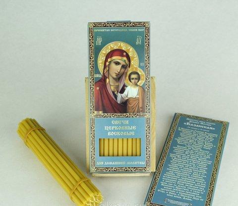Свечи церковные восковые для домашней молитвы, 12 штук.